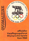 sponsor 1960 münchen